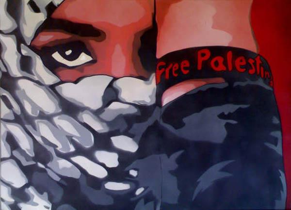 Palestinalibera1