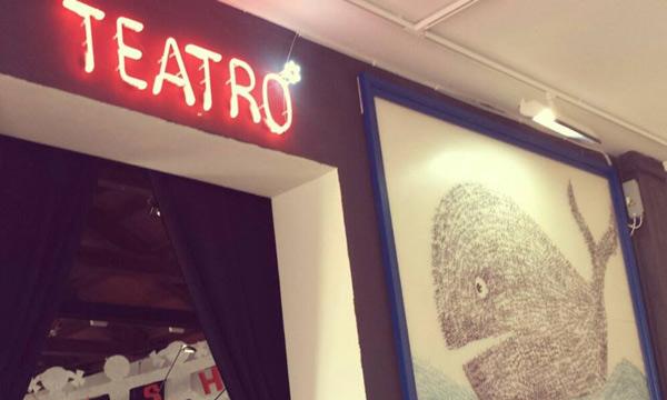 Teatro Asilo