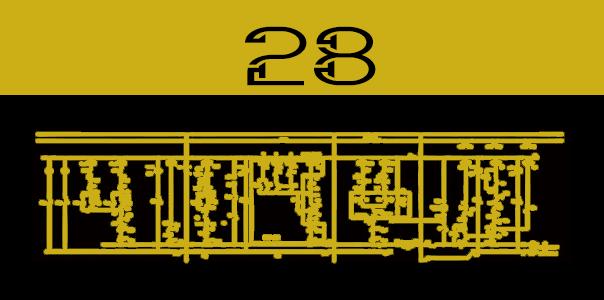 Banner GeografieDelSuono28web
